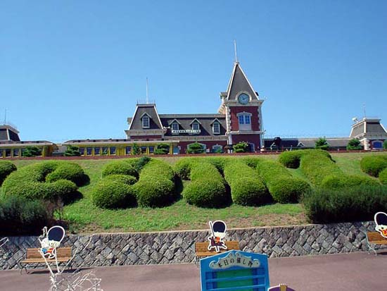 Train Depot at Nara Dreamland